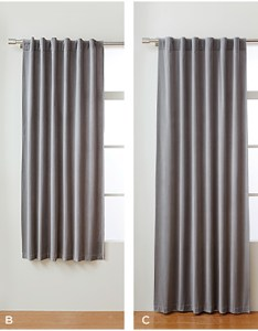 Not all windows and curtain lengths were made for each other use the measurements tips below as  guide to help you find perfect fit consider also how choose right curtains front main rh blog westelm