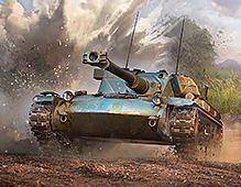 World Of Tanks — Left-Right