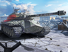 World Of Tanks — Defender (Interactive)
