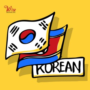 two_koreans_summit_no_interpretation