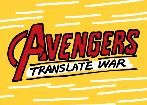 avengers_infinity_war_bad_translations