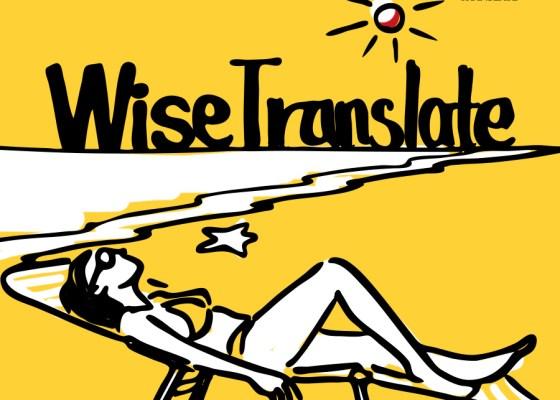 translate_into_english_with_no_error