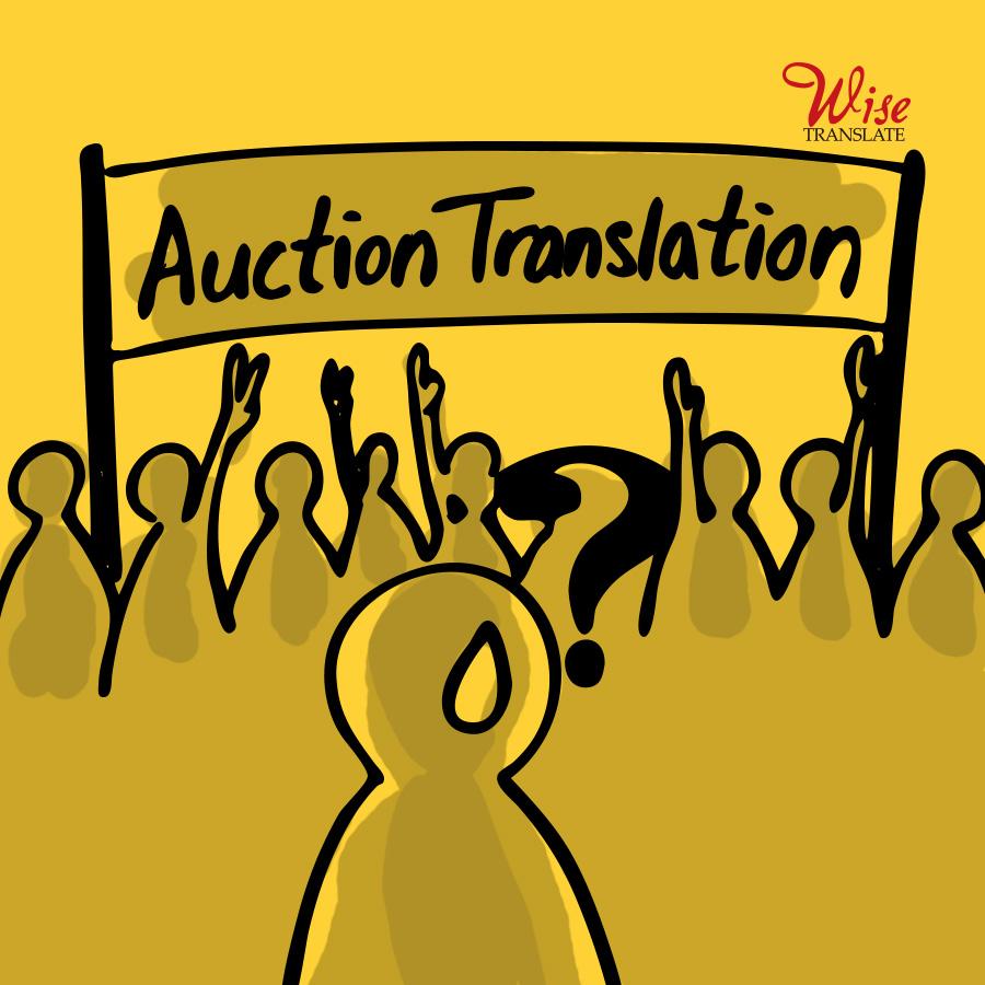 economic_translation_cost 1