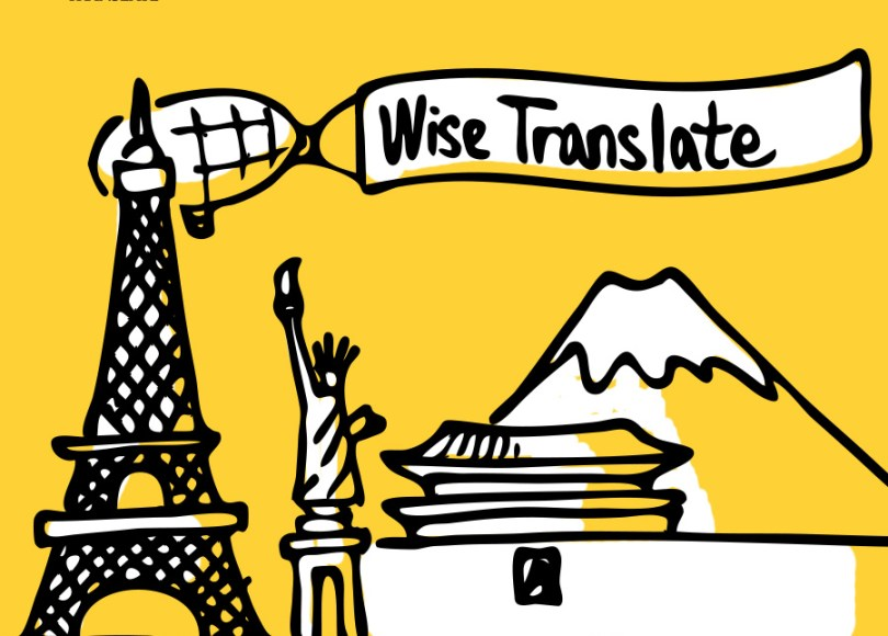 translation_agency_for_pdf_translation