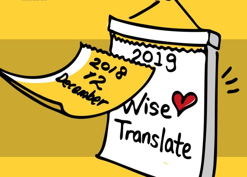 translation_cost_details