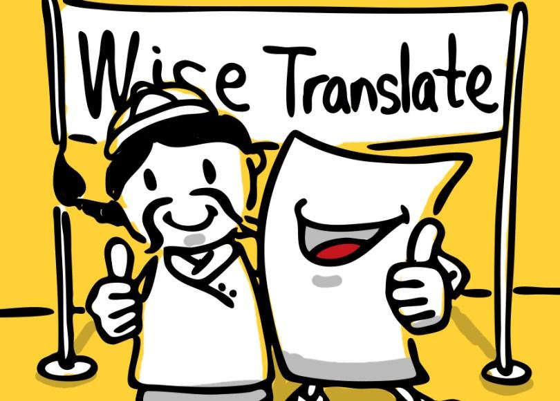 daily_chinese_language_series_2