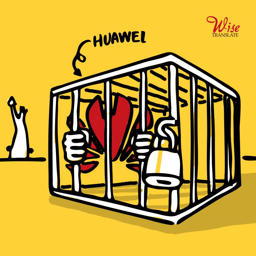 telecom_war_Huawei_vs_US 1