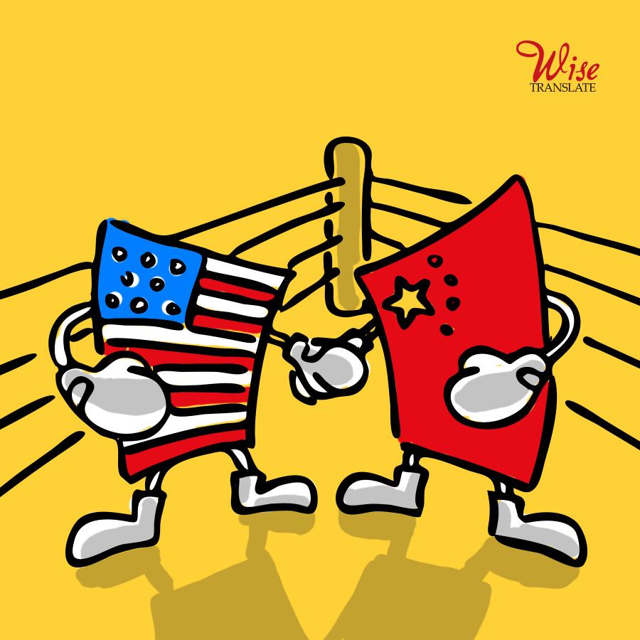 telecom_war_Huawei_vs_US 2