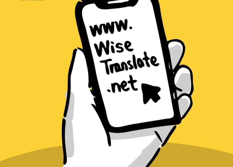 higher_quality_translation