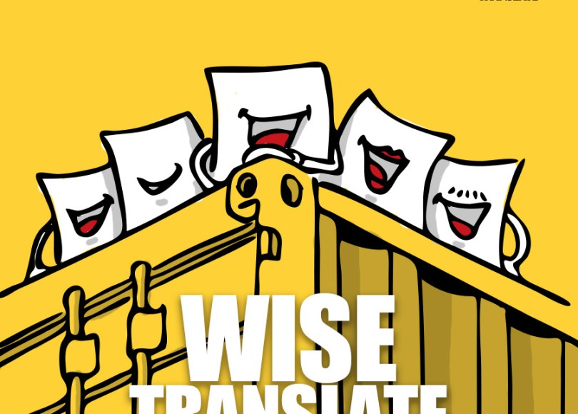 how_to_get_translation_quote_instantly