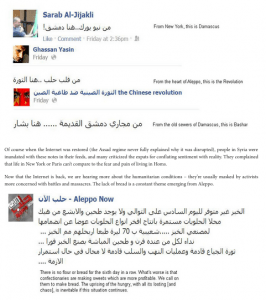 Syria Deeply contributors curate, translate, and contextualize social media.