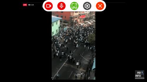 Screenshot of screen recorder app interface