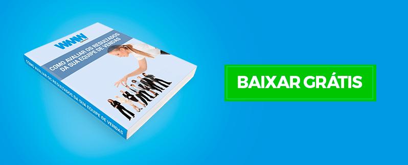 promocao_inline_ebook_como_avaliar