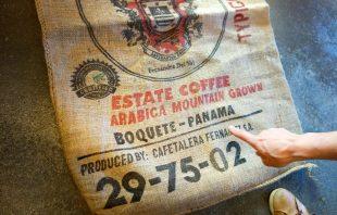beschriftung-kaffeesaecke