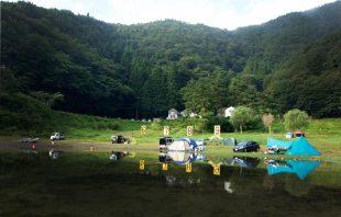 Camper Lake Shoji