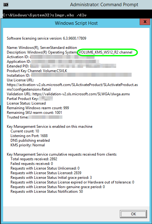 windows server 2012 r2 key generator