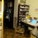 Inside the Author's Studio: Jessica Hopper