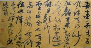 Poems by – 李白 (710-762) | WYKAAO Blog