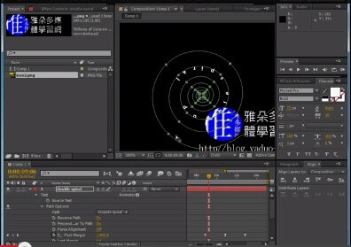 【初學AfterEffect】III. AE 文字動畫與路徑文字