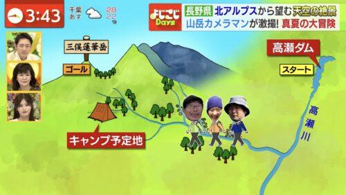2021/9/10 テレビ東京よじごじdays 湯俣温泉と伊藤新道