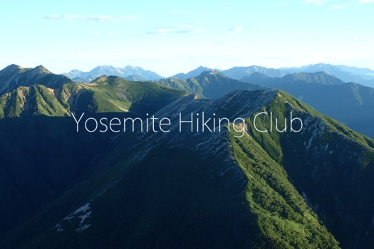 Yosemite Hiking Club