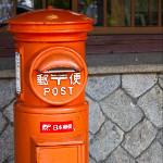 日本語のメールを送るシェルスクリプト