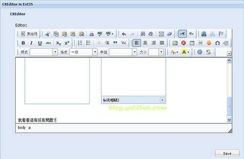 CKEditorJSP-ImageUpload2.png