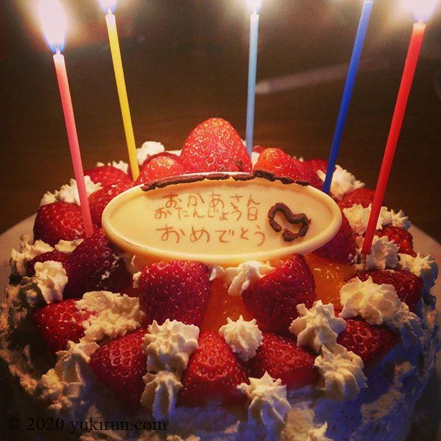 娘たちが、ケーキを作ってお祝いしてくれました!#birthdaycake #handmade #party #happybirthday #daughters #sweets #stroberrycake
