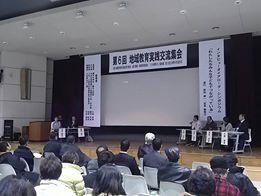 松本さんがface bookに投稿したインタビューダイアローグの写真