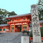今年も八坂神社で初詣