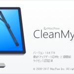 CleanMyPcを試して見た