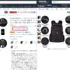 Amazonで商品を買うときの注意