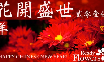 15 Chinese New Year Fun Facts