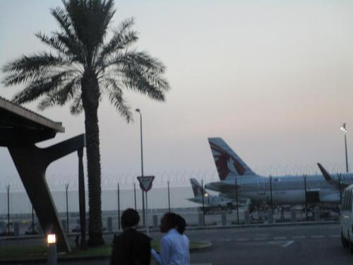 Doha, Qatar and getting there