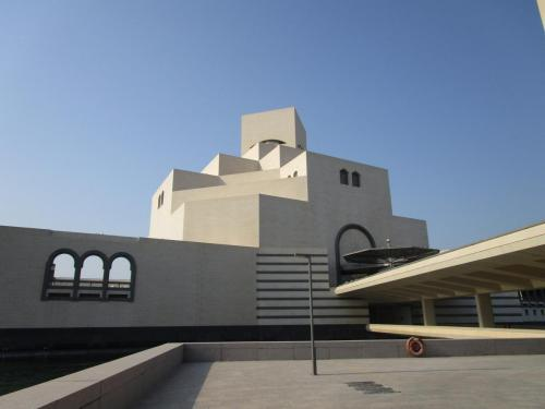 Doha, Qatar - Day 2