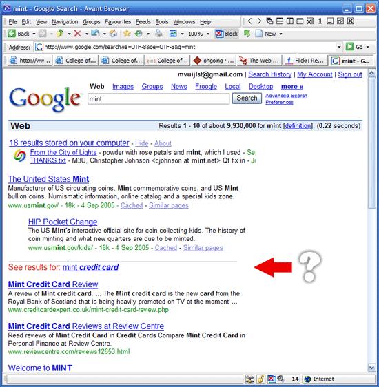 Google new?