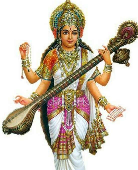 Saraswati Ji Ki Arti