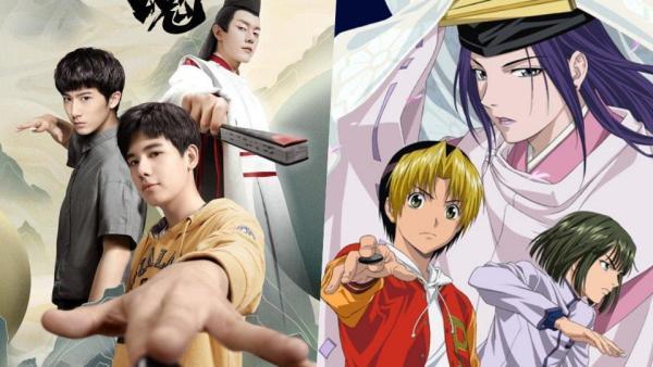Kỳ Hồn 2020: Trung Quốc chuyển thể manga Nhật, có đáng xem?