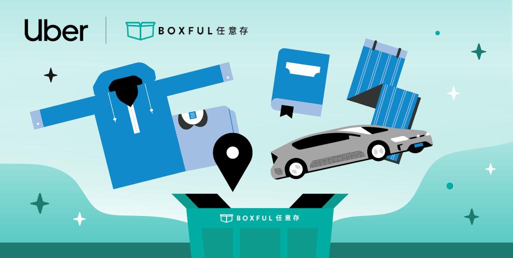 臺灣   最新消息及經驗談   Uber Blog