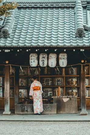 Un automne à Kyôto - femme