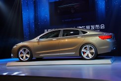 Geely Emgrand KC Concept 4