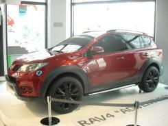 Toyota Rav4 (1)