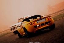 AB Lotus Elise S1