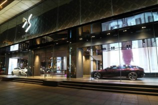 DS World Shanghai