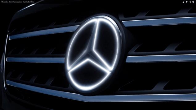 Mercedes Logo étoilé