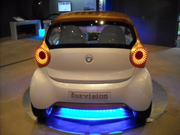 Smart Concept ForVision 2011 (30)