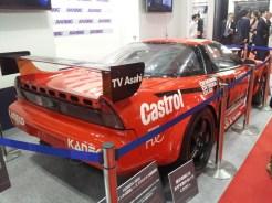 Honda NSX-GT2 Le Mans – 1995 (1)
