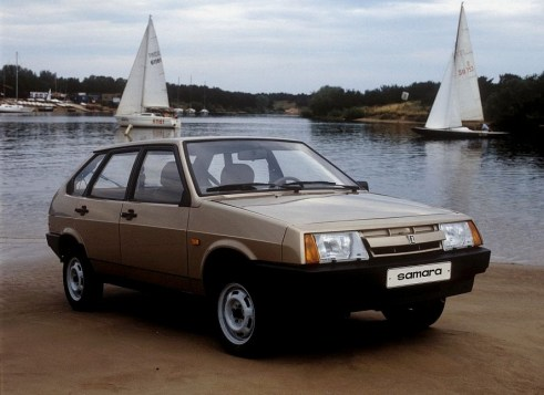 Fin de vie pour la Lada Samara