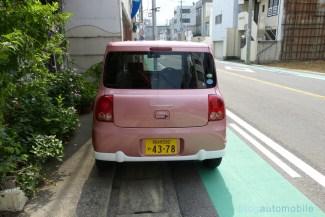 0046 Japon Corée Nagoya Inuyama (Copier)