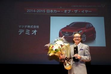 Mazda 2 voiture de l'année au Japon